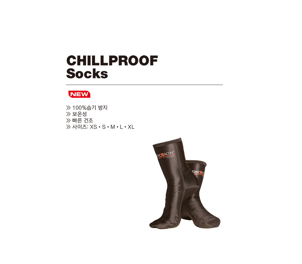 158-CHILLPROOF-SOCKS.jpg
